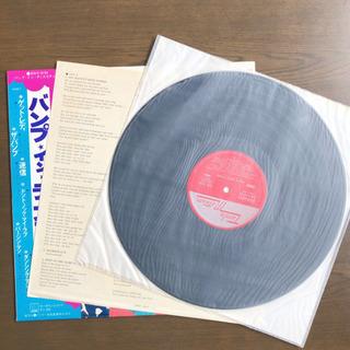 バンプ・イン・ディスコティック LP レコード - 京都市