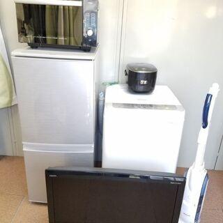 ☆美品☆ 高年式 家電5点セット 新生活 冷蔵庫 洗濯機 …