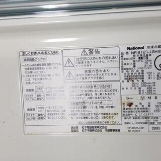冷蔵庫 - 八幡市