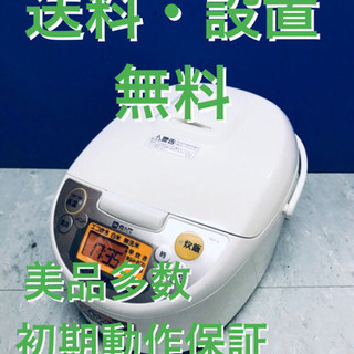 ♦️EJ1935B  タイガー炊飯器ジャー 2017年式 JKD...