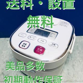 ♦️EJ1936Bシャープ ジャー炊飯器 2014年式KS-C5G-W
