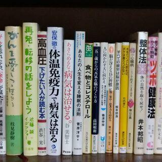 本 10冊 500円 画像からお選びください。
