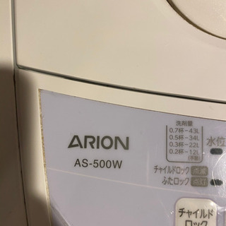 4.5Kg 洗濯機★問題なく使用可能  - 木更津市