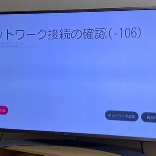 値下げしました!LG49インチ液晶テレビ(中古、保証書残あり)