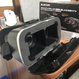 スマホ用VRゴーグル ELECOM VRG-M01BK - 佐倉市