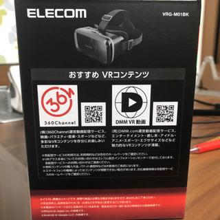 スマホ用VRゴーグル ELECOM VRG-M01BK − 千葉県
