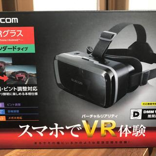 スマホ用VRゴーグル ELECOM VRG-M01BKの画像