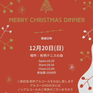 クリスマス韓国料理会🎄🇰🇷