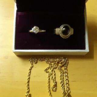 ・指輪・ネックレス・まとめ売り・