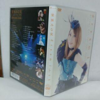 (声優)DVD 栗林みな実 Concert Tour 2008 ...