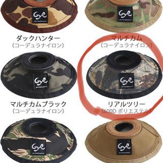 【ネット決済】未開封 新品 ゴールゼロランタン専用 シェード バ...