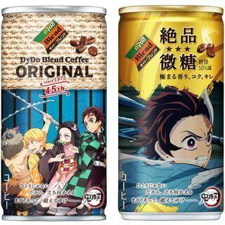 鬼滅の刃【鬼滅缶】コーヒー(微糖・ブレンド)販売中!!