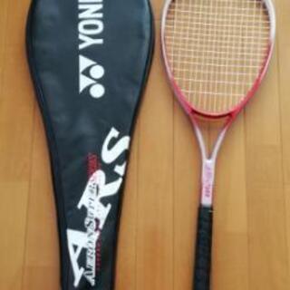 軟式用テニスラケット2本セット