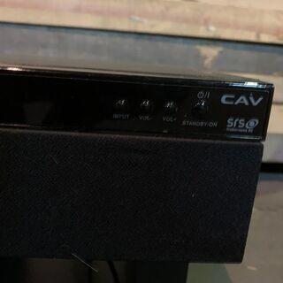 CAVジャパン シーエーブイ THRG-90 3.1chオーディオラック 簡易確認済  配送OK 早いもの勝ち 格安 - 家具