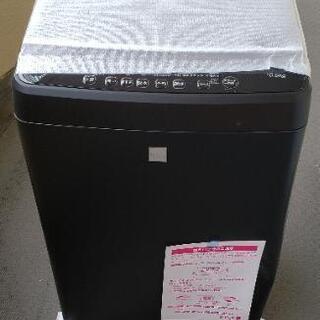【訳あり】新品‼️ハイセンス洗濯機5.5kg マットブラック H...