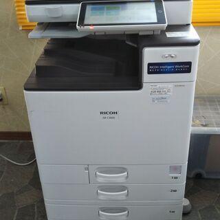 リコーIM C3000 デジタルフルカラーコピー複合機