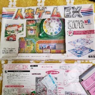 お値下げ!クリスマスに☆人生ゲーム EX ☆レトロなボードゲーム