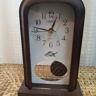 中古 CITIZEN置き時計
