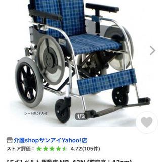 自走式 車椅子 お届けも可能です❤️