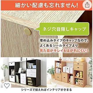 本棚3段 あげます − 東京都
