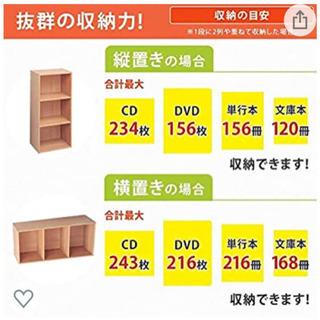 本棚3段 あげます - 家具