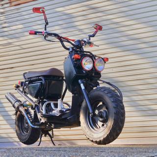 ズーマー 50cc  FI
