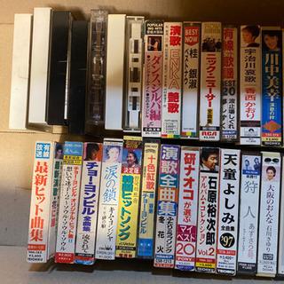 【商談成立】もらってください カセットテープ 懐メロ
