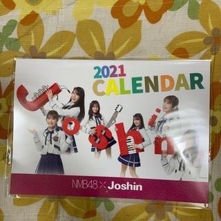 NMB48×Joshinカレンダー2021