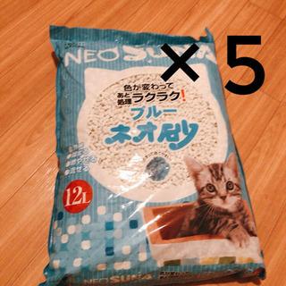 猫砂 ネオ砂 ブルー 12ℓ  ×  5袋