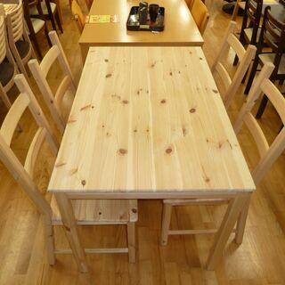 k95☆ダイニングテーブル5点セット☆テーブル+椅子4脚☆IKE...