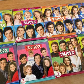 フルハウス!DVD(°▽°)