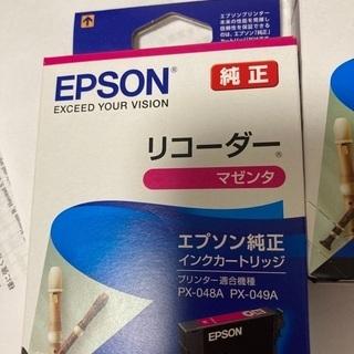 【ネット決済】EPSON リコーダープリンターインクカートリッジ