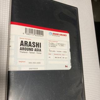 【ネット決済】未視聴 嵐/ARASHI AROUND ASIA ...