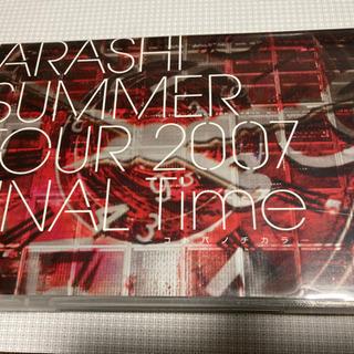 【ネット決済】未視聴 嵐/SUMMER TOUR 2007 FI...