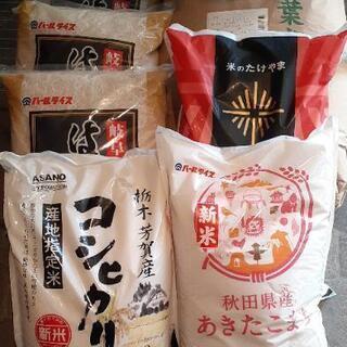 各種銘柄米 入荷しました こしひかり はつしも あきたこまち ゆ...