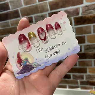 ☆12月定額デザインネイル☆