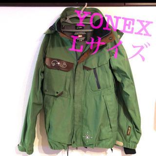 【ネット決済】【美品】ウェア YONEX レディース Lサイズ