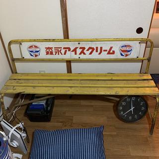 【ネット決済】森永 ベンチ