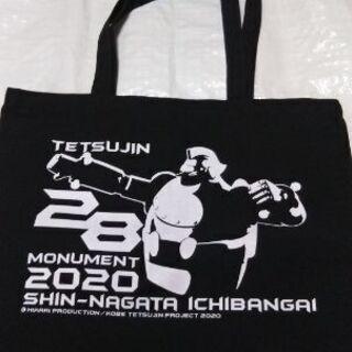 〈新品&美品〉鉄人28号トートバッグ