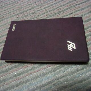 (一時受付終了)●無料● 石川県民手帳(2003年版)1冊 差し...