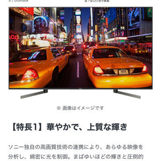 【ネット決済・配送可】SONY ソニー BRAVIA 49V 4...