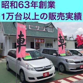 【正社員募集】自動車の販売スタッフ/月給16万円~29万円