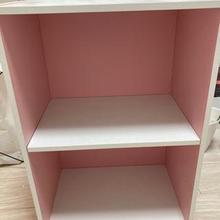 カラー二段ボックス