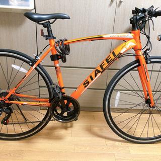 【ロードバイク】HK martロードバイク700C スポー…