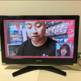 東芝テレビ32型