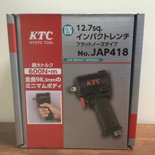 ★KTC  インパクトレンチ JAP 418  未使用品★