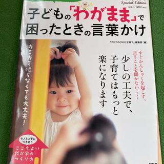PHP子育て本