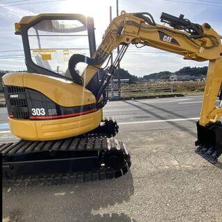 CAT 303SR ミニ油圧ショベル ユンボ バックホー 建設機械