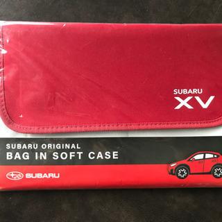 SUBARU非売品 ソフトケースとランドリーバック