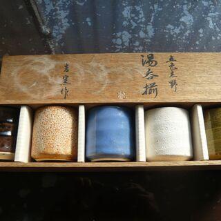 湯呑セット 吉窯作